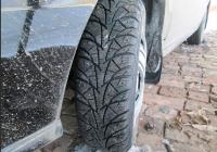 195/65/15 Купить Зимние шины ROSAVA SNOWGARD 88H в Луганске ЛНР
