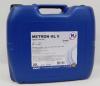 Трансмиссионное масло 80W90 METRON GL 5 KUTTENKEULER 20л Купить в Луганске ЛНР