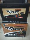 Купить Аккумулятор BOST 6CT 65Ah R+ 650A  в Луганске ЛНР