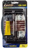Набор для шиномонтажа бескамерных шин купить в луганске лнр