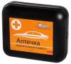 Аптечка первой помощи в доорогу Airline Купить в Луганске ЛНР