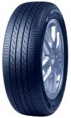 РАСПРОДАЖА 205/65/16 Летние шины Michelin Primacy LC 95H в Луганске ЛНР