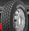 215/75/17.5 Купить Грузовые шины PETLAS  RZ300 тяга TL 126/124M в Луганске ЛНР