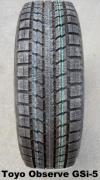 205/50/17 Купить Зимние шины TOYO Observe GSI5 93T в Луганске ЛНР