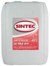 Антифриз SINTEC - 45 град (малиновый) ULTRA G11 силикатный 10 кг Купить в Луганске ЛНР