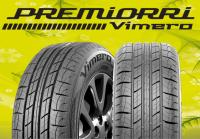195/50/15 Всесезонные шины  PREMIORRI Vimero M+S 82H в Луганске ЛНР